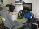 Наш симулятор - автодром v3